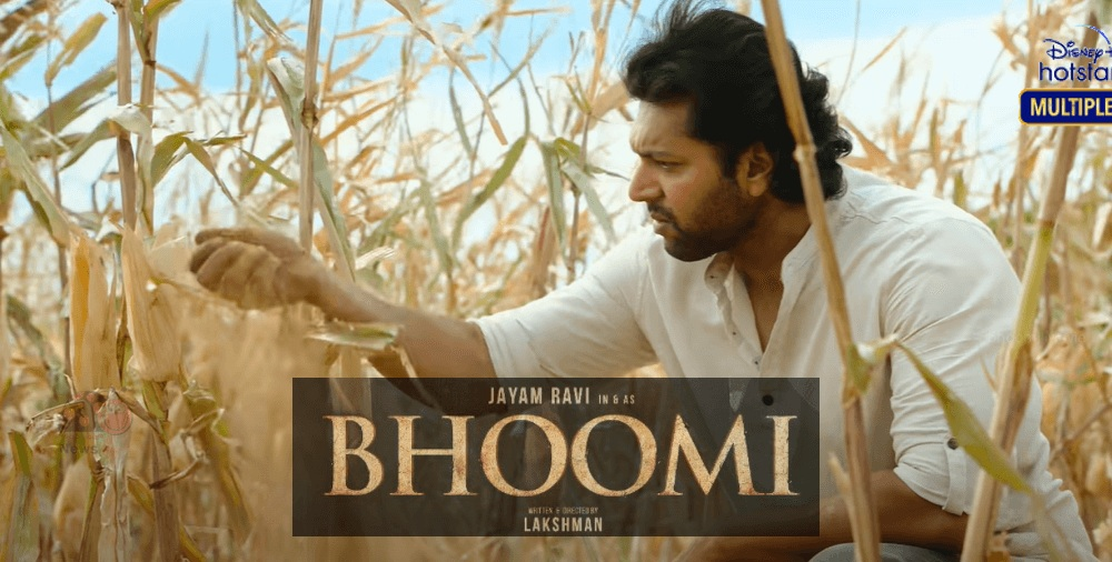 Bhoomi full movie leaked online download