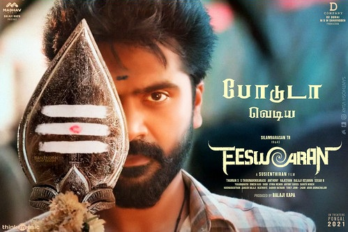 Eswaran full movie leaked online