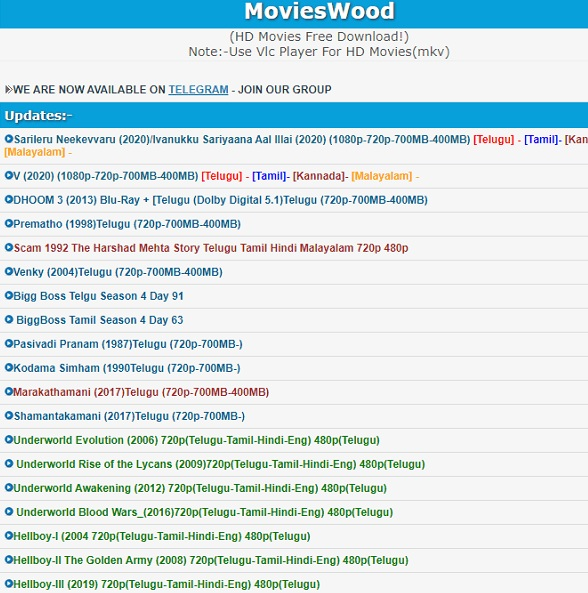 movies wood for HD movies